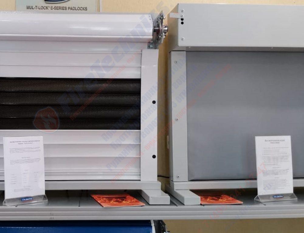 Образцы продукции FireTechnics для представителей в г. Смоленск